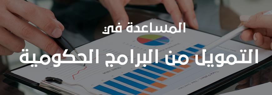 2 3 - القطاع التجاري