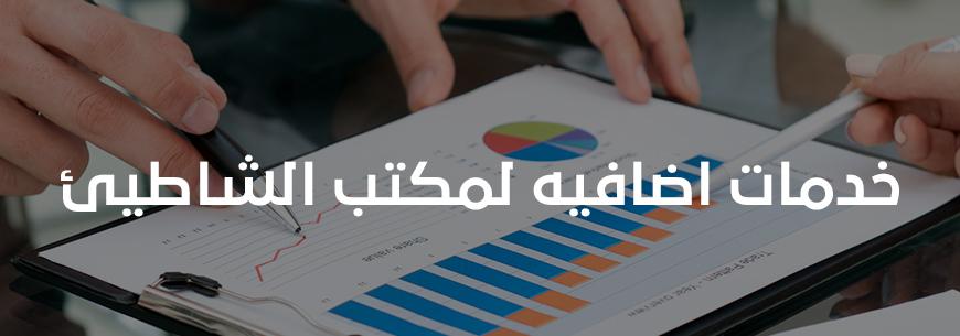 6 1 - القطاع التجاري