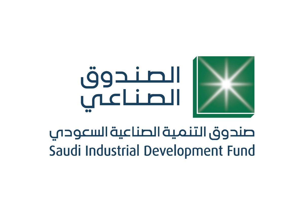 C10qhM2WIAA3cUb - صندوق التنمية الصناعية ( SIDF )