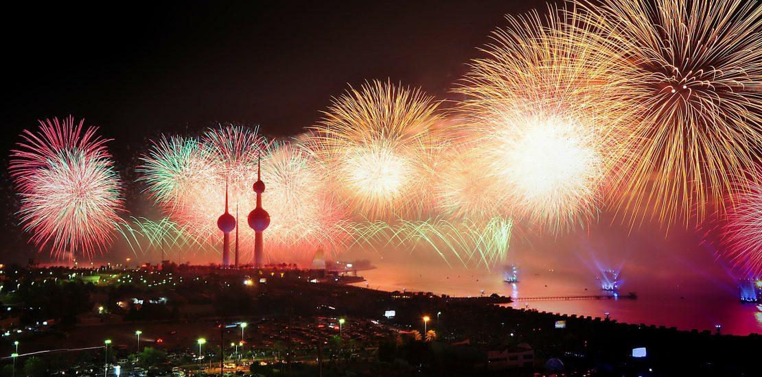 kuwait 252613 1920 1110x550 - الفرص الاستثمارية في الكويت