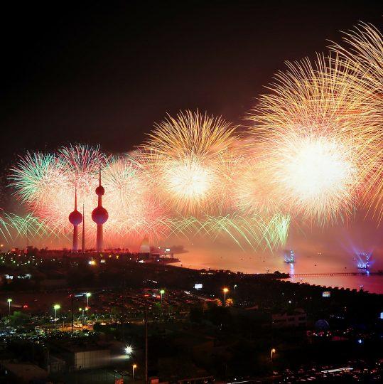 الفرص الاستثمارية في الكويت