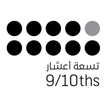 .jpg - جهات الدعم والتمويل في السعودية