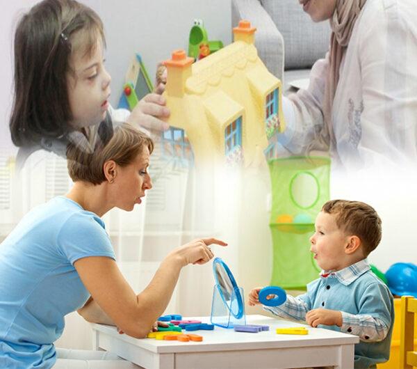 دراسة جدوى مركز تأهيل ودمج للأطفال من ذوى الاحتياجات الخاصة