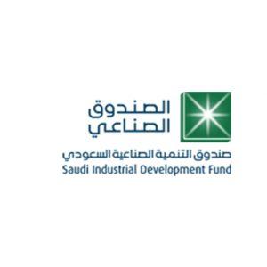 1 300x300 - جهات الدعم والتمويل في السعودية