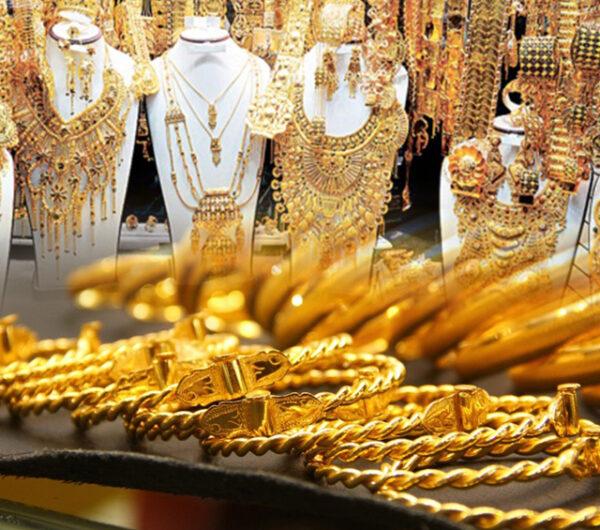 دراسة جدوى معرض نسائي لبيع الذهب والمجوهرات