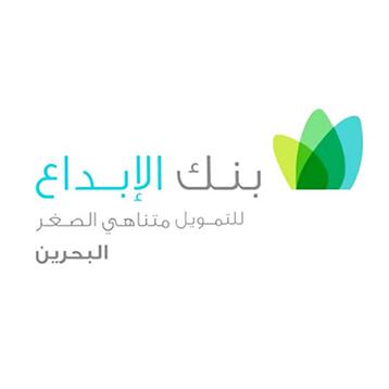 الإبداع - أهم جهات التمويل والدعم في البحرين