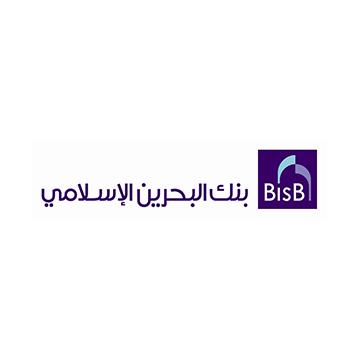 البحرين الإسلامي - أهم جهات التمويل والدعم في البحرين