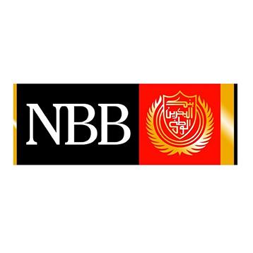 البحرين الوطني - أهم جهات التمويل والدعم في البحرين