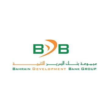 البحرين للتنمية - أهم جهات التمويل والدعم في البحرين