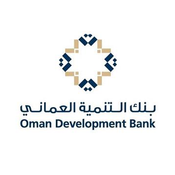 التنمية العماني - اهم جهات التمويل والدعم في عُمان