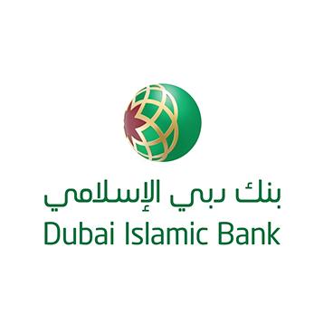 دبي الإسلامي - أهم جهات التمويل والدعم في الإمارات
