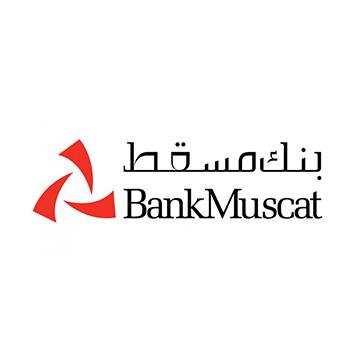مسقط - اهم جهات التمويل والدعم في عُمان