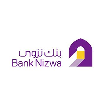 نزوي - اهم جهات التمويل والدعم في عُمان
