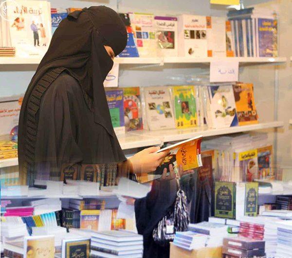 دراسة جدوى مشروع متجر لبيع الكتب والمجلات النسائية باستثمار 800الف دولار