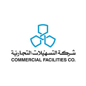 التسهيلات التجارية - اهم جهات التمويل والدعم في الكويت