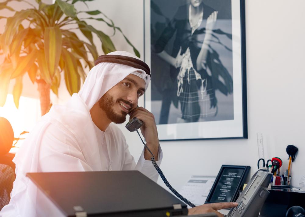 """""""بناء"""" أفضل مكتب دراسة جدوى معتمد في المنامة"""