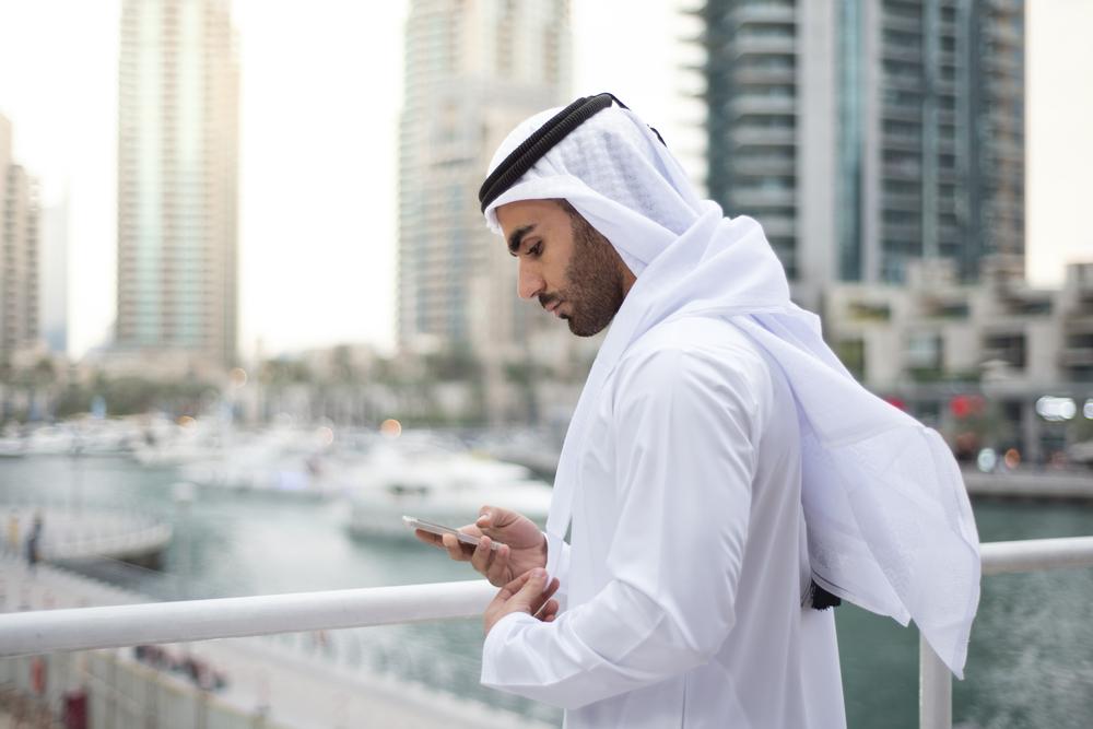 """""""بناء"""" أفضل مكتب دراسة جدوي معتمد في قطر"""