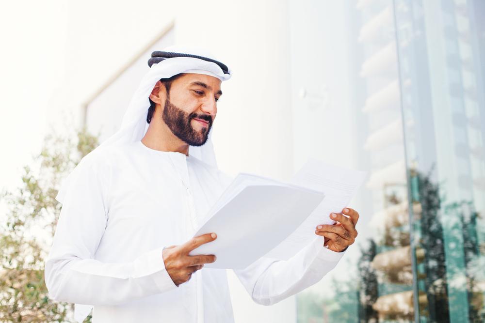 ما هى أفضل شركات دراسة جدوى في الرياض؟