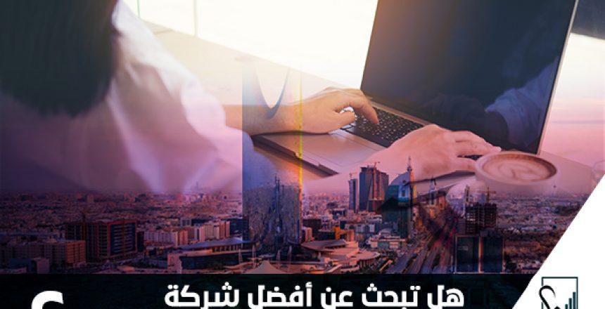 هل تبحث عن أفضل شركة دراسة جدوى في الامارات؟