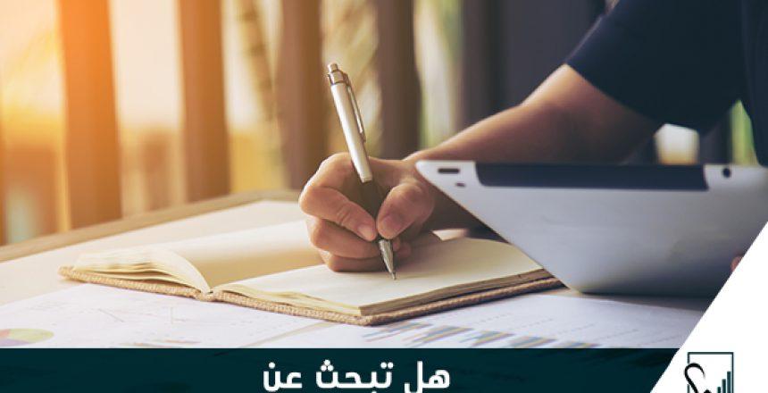 هل تبحث عن طلب دراسة جدوى ؟