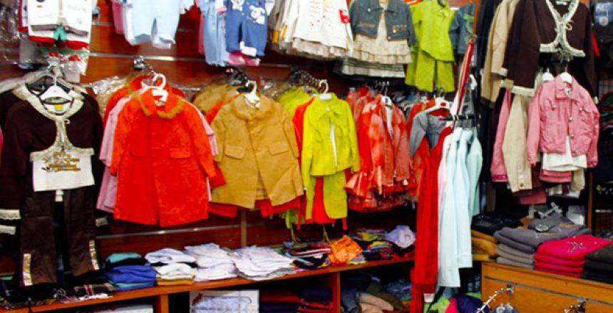 دراسة جدوى مشروع محل ملابس أطفال