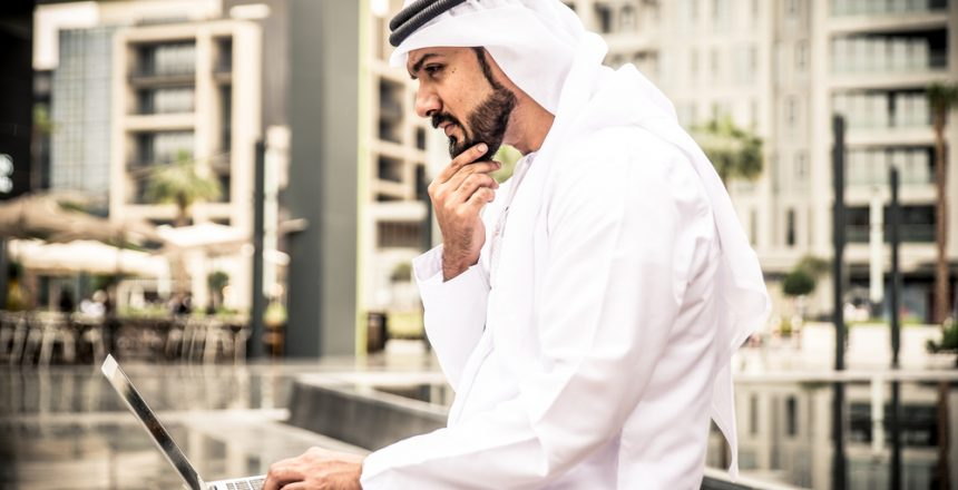 شروط الاستثمار في السعودية
