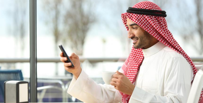 الاستثمار الأجنبي في السعودية