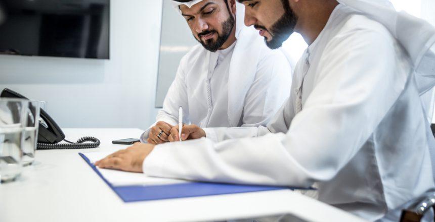 أفضل مكتب دراسة جدوى معتمد في السعودية