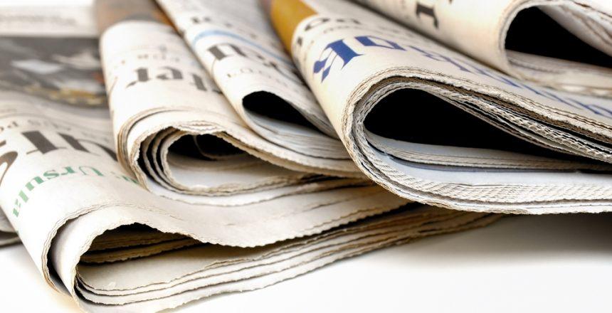 دراسة جدوى مشروع جريدة إعلانية